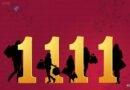 11 Novembre: Journée Internationale des Célibataires