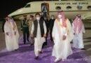 Le prince héritier Mohammed Ben Salman et Imran Khan, renforcent leurs relations entre ces deux pays